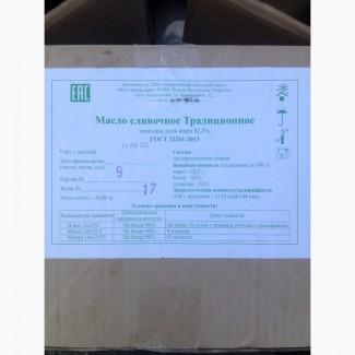 Масло сливочное ГОСТ 32261-2013 производство Алексеевский масло завод