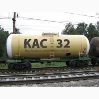 КАС 32 Карбамидно-аммиачная смесь (жидкие азотные удобрения)
