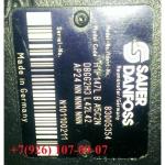 Насос H1P147LC-A5C2-ND8G G2H3 L42L42 AP24-NNNNN Sauer Danfoss