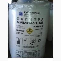 Нитроаммофос, карбамид, селитра, по Украине, CIF, FOB, DAP
