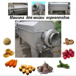 Оборудование для мойки овощей