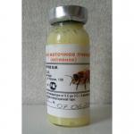 Продается пчелиное маточное молочко. Нативное и адсорбированное.