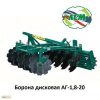 Навесная дисковая борона 1.8 м ЛИСКИСЕЛЬМАШ (ЛСМ) АГ-1.8-20