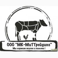 Продам мясо говядины, блочное мясо односорт, в/с и тд