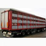 Перевезем ваш скот европейскими скотовозами
