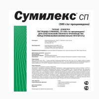Сумилекс СП 1 кг. Chemtura Фунгицид
