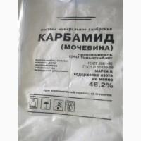 Карбамид (МОЧЕВИНА)марки Б.в МКР Производства УРАЛХИМ