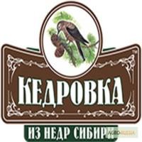 КЕДРО-ГРАНД» - оптовая продажа грибов, ягод, кедровой продукции, меда и трав