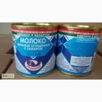 ООО Сибирлит, продаёт сгущённое молоко в ж/б-ГОСТ, производства Белоруссия