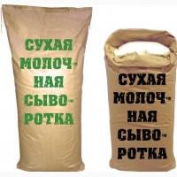 Производителям сыра, творога, и кисломолочной продукции