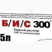 Гербицид Бис 300, ВР кан.5л. Г.Тула, Москва, Воронеж, Калуга, Рязань, Орёл, Тверь
