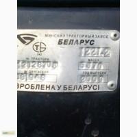 Продам Трактор МТЗ-1221