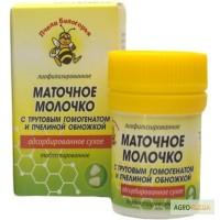 Маточное молочко с трутовым гомогенатом и пчелиной обножкой адсорбированное