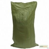 Мешки полипропиленовые 55х95 зелёные