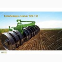 Трамбовщик силоса ТСК-3, 0 - от производителя