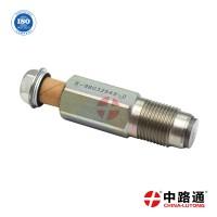 Ограничитель давления 8-98032283-0 Bosch Клапан ограничения давления CUMMINS