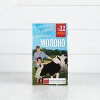 Молоко Самое любимое 3.2% у/пастеризованное