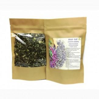 Продам Иван- чай (травяной оздоровительный сбор)