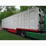 Машины для перевозки скота живым весом