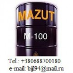 Оптом Мазут, газ на экспорт (CIF / FOB)
