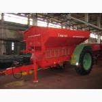Рассеиватель минеральных удобрений РДУ-8.5