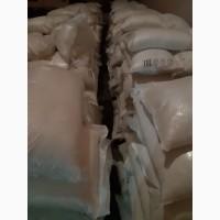 Сахар-песок ГОСТ 33222-2015.ЭКСПОРТ