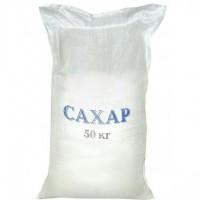 Купим сахар до 100000 тонн в год