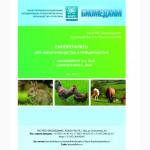 Глубокая сухая подстилка для КРС, МРС и птицы