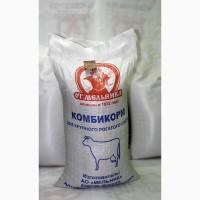 Комбикорм для КРС ТМ От Мельника