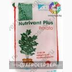 Продам минеральное питание оптом и в розницу, удобрение для листовой подкормки растений
