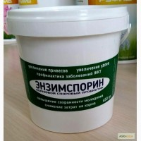 Пробиотик Энзимспорин