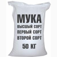 МУКА Оптом с доставкой по России