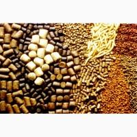 ООО НПП «Зарайские семена» на постоянной основе закупает кормовые добавки