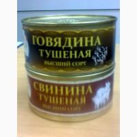 Мясные консервы( тушенка) от производителя