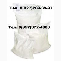 Продаю полипропиленовые мешки, сетку для овощей, мешкозашивочные машинки и нитки