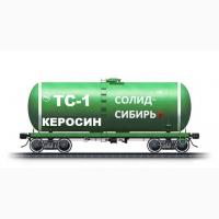 Продам топливо для реактивных двигателей ТС-1