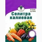 Калиевая селитра (мешок 20 кг)