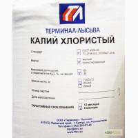 Удобрение типа Калимаг KCl 40%
