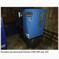 Компрессор винтовой GENESIS 2208-500