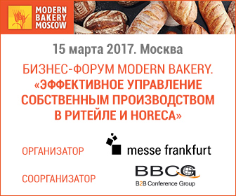 Business Forum Modern Bakery